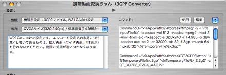 3GP2.jpg