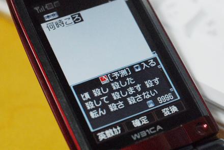 DSC_0445.jpg