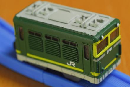 DSC_4158-1.jpg