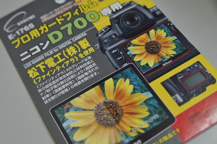 DSC_4367-3.jpg