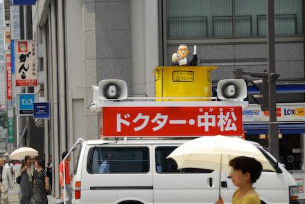 DSC_5140.jpg