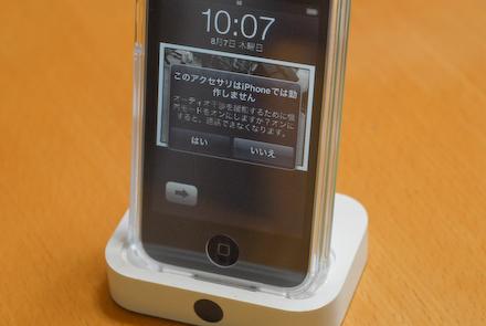 DSC_7017-2.jpg