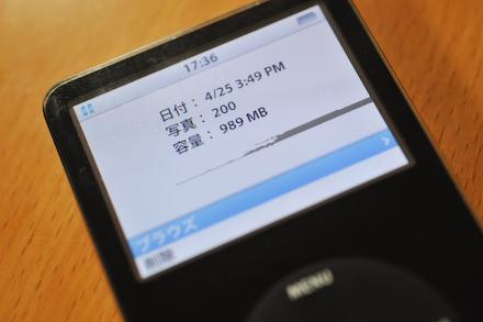 DSC_8352-3.jpg