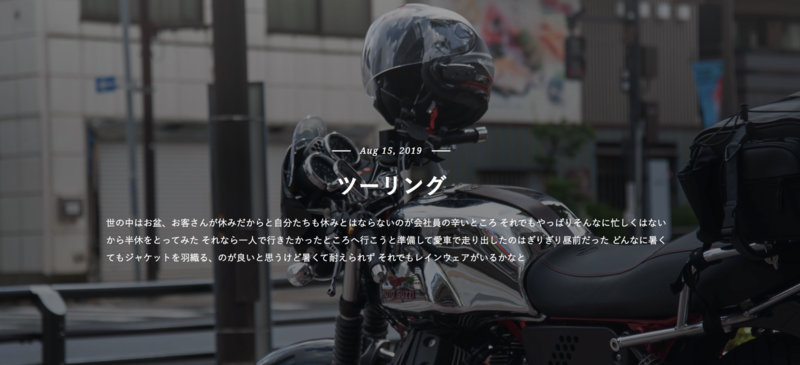 スクリーンショット 2019-08-18 22.01.36.png