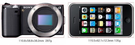 NEX vs iphone.jpg