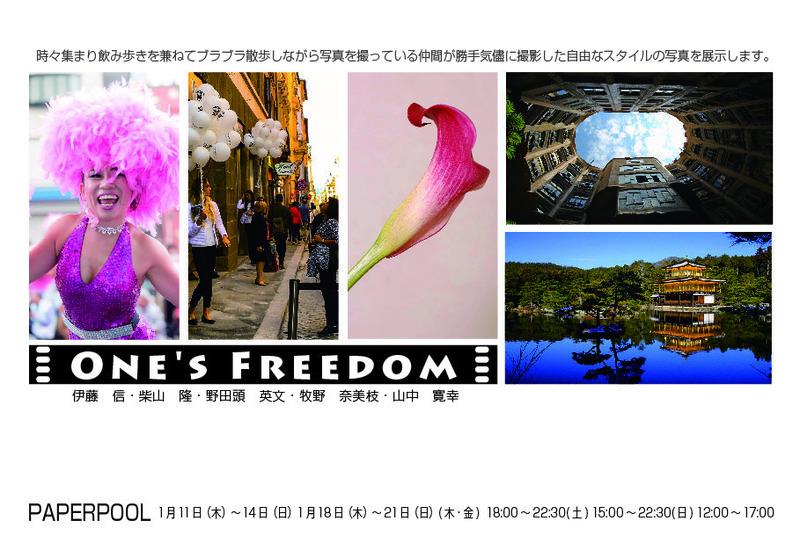 One's freedom-01.jpg