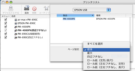 print4000px.jpg